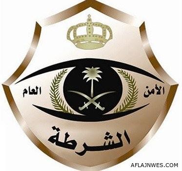 السماح باستخراج وتجديد ونقل تصاريح الأسلحة بشرطة الأفلاج