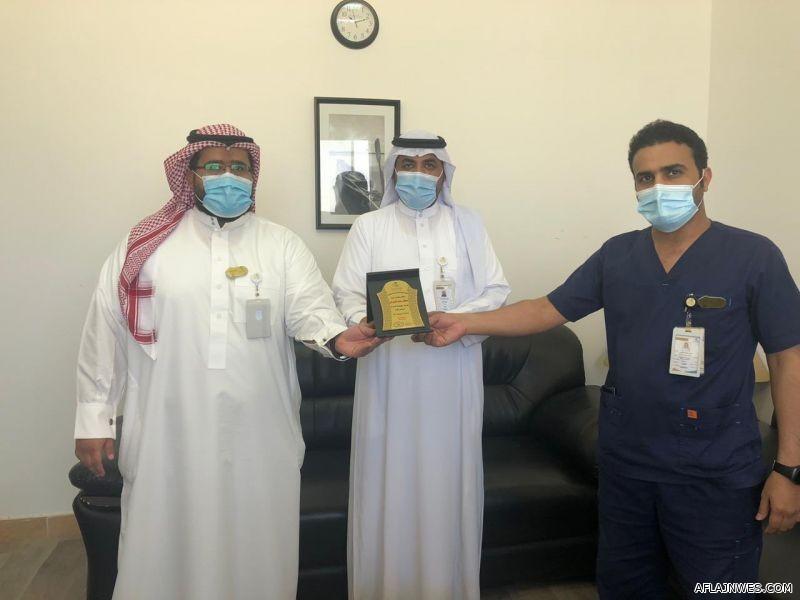 تكريم عدد من الصيادلة بمستشفى الأفلاج العام
