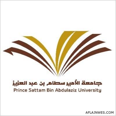 كليات الأمير سطام بالأفلاج تنظم برنامج تدريبي لأعضاء هيئة التدريس