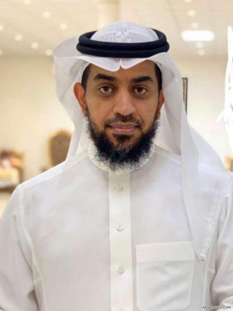 عبدالرحمن آل عتيق يحصل على درجة الدكتوراة