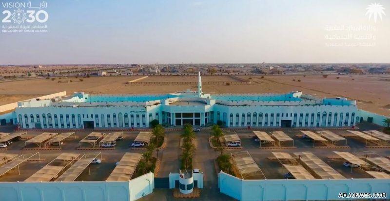 وزارة الموارد والتنمية تعزم على افتتاح وحدة للخدمات الشاملة بالأفلاج