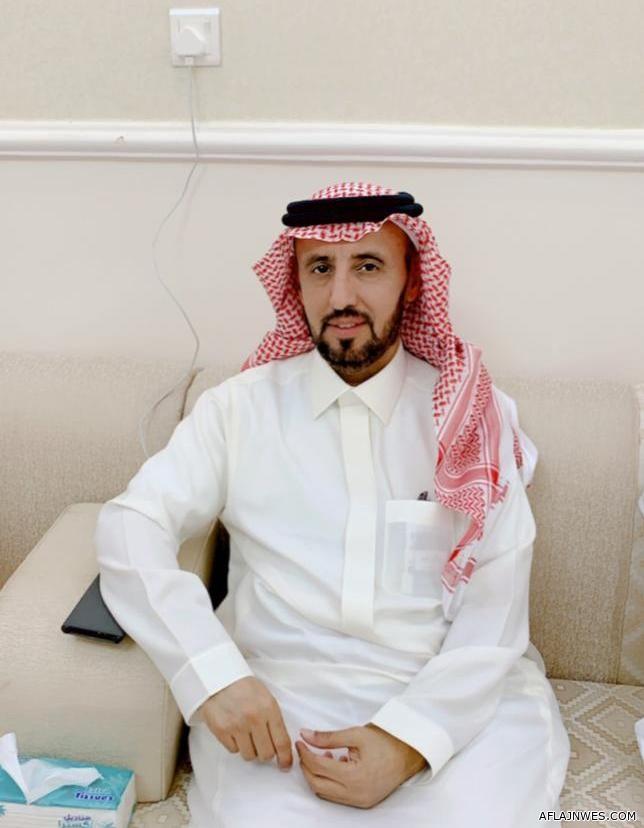 تعيين فهد مديراً عاماً لمدارس المتقدمة الأهلية والدبلومة الأمريكية