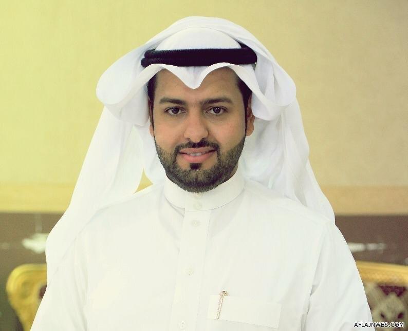 راشد الهزاع مسؤولا للعلاقات العامة بإدارة المساجد والدعوة بالأفلاج
