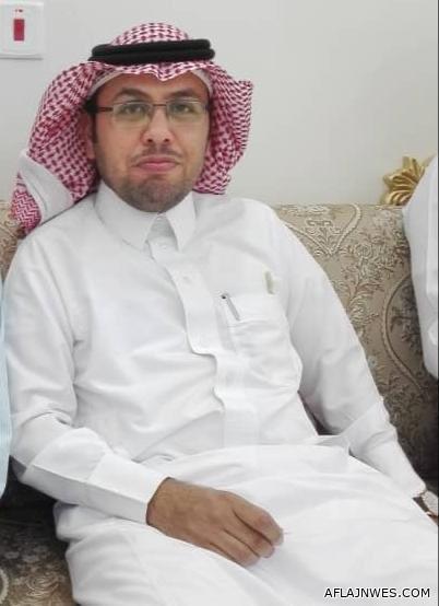 محمد آل حامد مساعدا لمدير إدارة المساجد والدعوة والإرشاد بالأفلاج