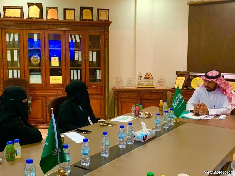 """"""" الكبيري """" يعقد اجتماعاً مع إدارة الأسر الكافلة بفرع الوزارة بمنطقة الرياض"""