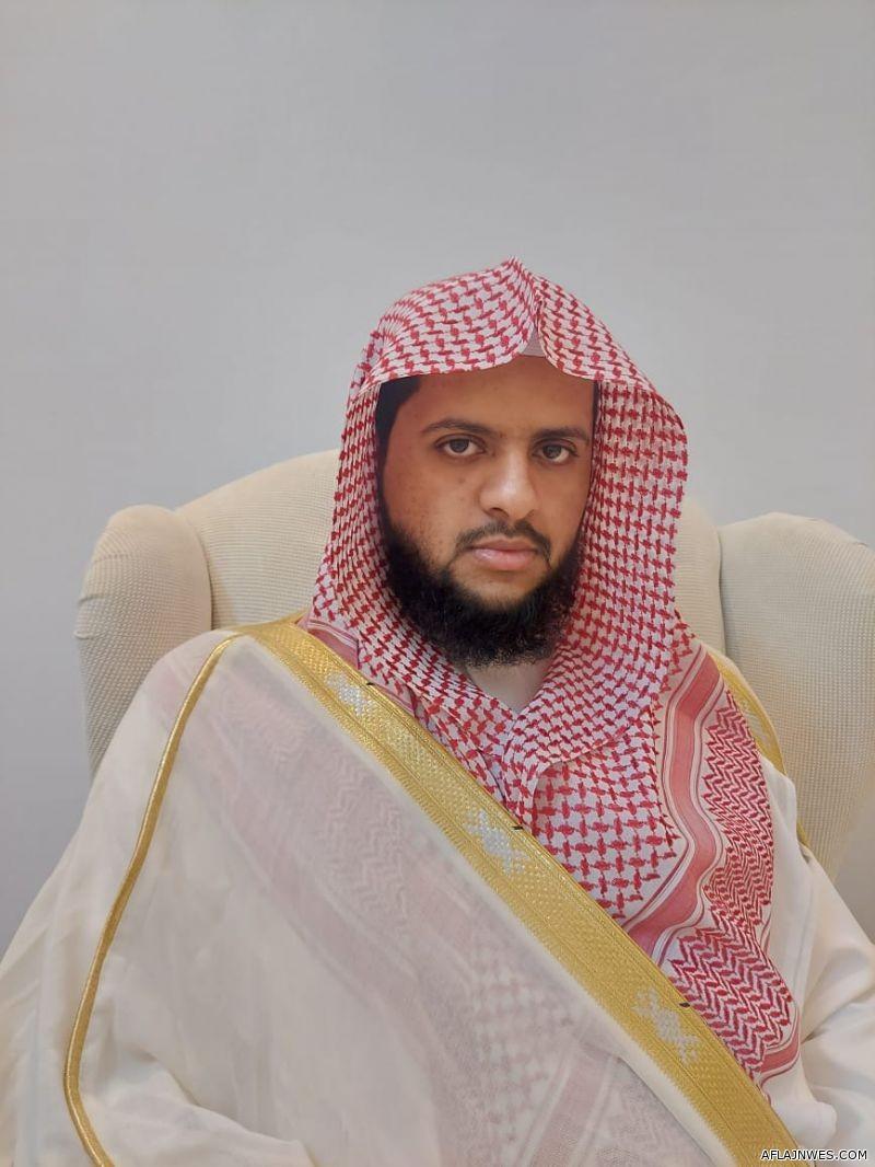 الشيخ عبدالملك البواردي يباشر مهام عمله في محكمة الأفلاج
