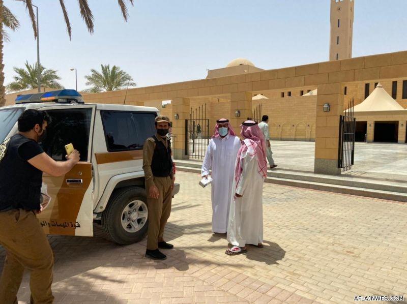 لجنة مشتركة من إدارة المساجد والدوريات الأمنية ووحدة المهام تتابع الإجراءات الاحترازية بجوامع الأفلاج