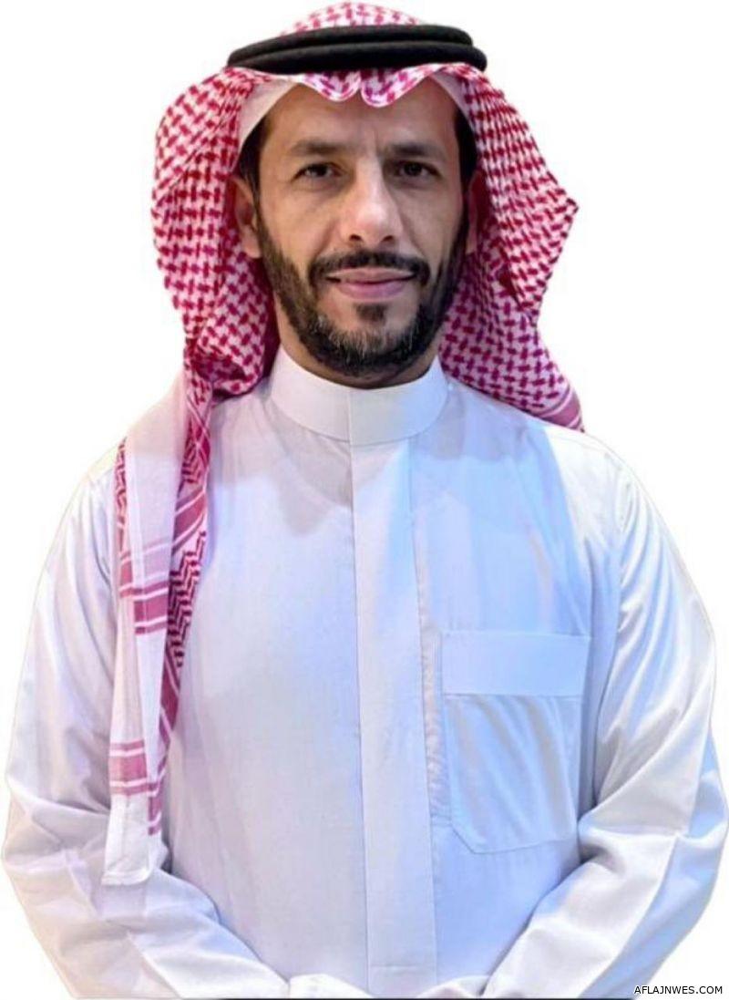 تكليف محمد الرشود مديرا عاما للإدارة العامة لإدارة وسياسات الميزانية بوزارة المالية
