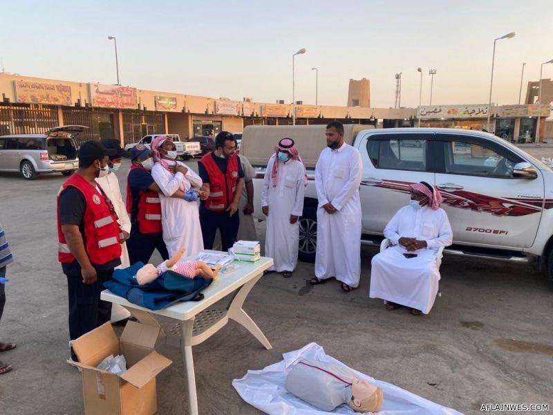إسعاف الأفلاج والعجلية يشاركان في فعاليات اليوم العالمي للإسعافات الأولية