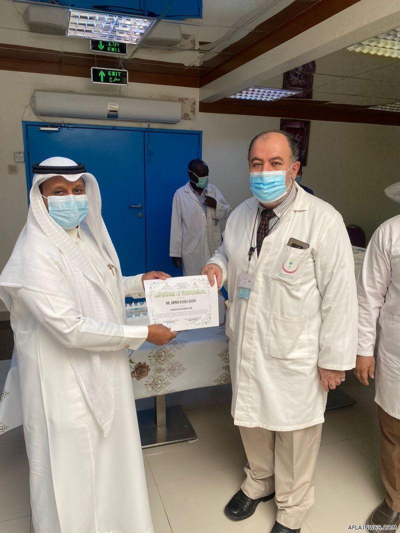 مدير مستشفى الأفلاج  يكرم عددًا  من الأطباء المتميزين