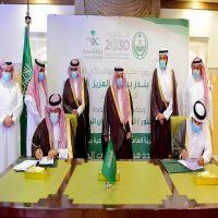 سمو أمير منطقة الرياض يشهد توقيع عقود مشروعات صحية في الأفلاج والخرج والمجمعة بشراكة مجتمعية