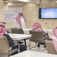 مركز الإرشاد الأسري يشارك في البرنامج التدريبي للمقبلين على الزواج