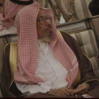 نفح العود في سيرة الشيخ سعود